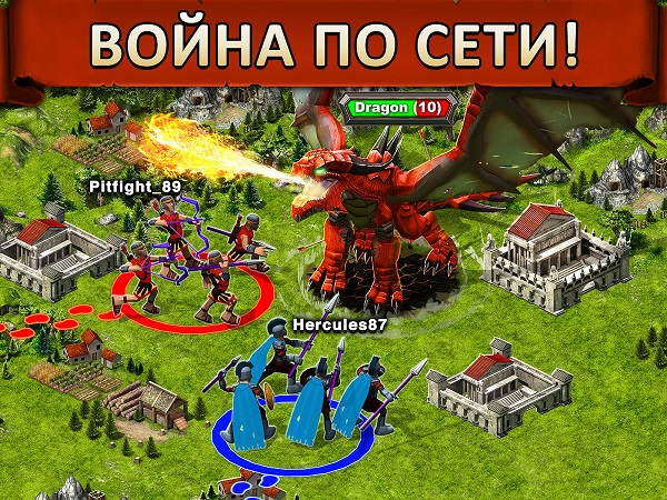 Game_of_war_Fire_age2