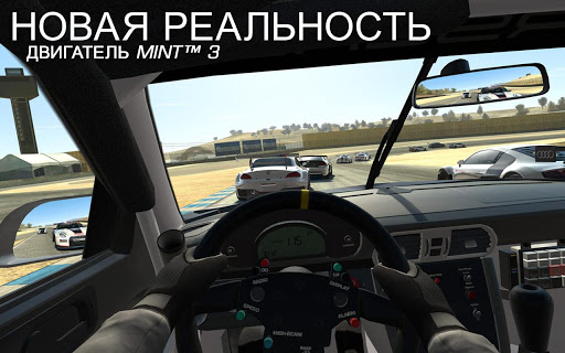 real racing android